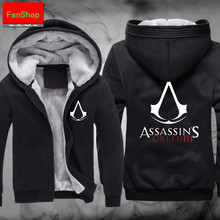 Assassin's Creed cosplay costume zipper hoodie Plus thick velvet casual sports sweater free shipping