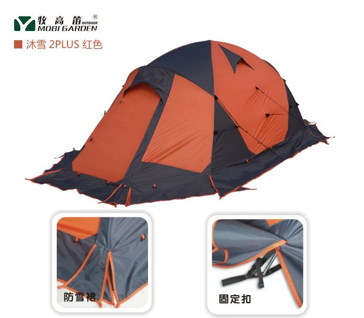 Professional Aluminium Rod 2person 2layer Mountain Cold Resistance Outdoor 4 season C&ing Tent Mobi Garden Snow 2 PLUS-in Tents from Sports ...  sc 1 st  AliExpress.com & Professional Aluminium Rod 2person 2layer Mountain Cold Resistance ...
