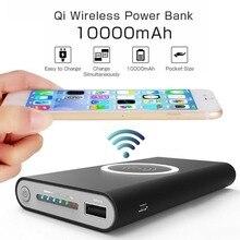 Повербанк внешний аккумулятор Универсальный Портативный Мощность Bank пауэр банк 10000 мАч Qi Беспроводной Зарядное устройство для iPhone 8 P samsung S6 S7 S8 Мощность bank Мобильный телефон Беспроводной зарядки