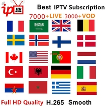 IPTV Subscription Arabic Europe French Italian Polish Albania UK Spanish Sports IPTV Code M3U mag free test GTplayer APK TV Box(China)