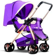 Baby stroller light folding shock two way four wheel child car umbrella bb baby stroller