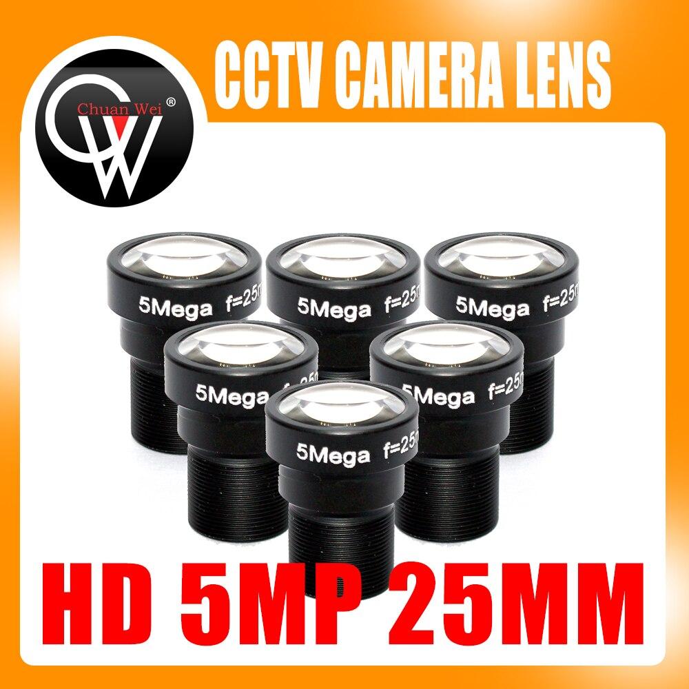 5pcs HD 5MP 25mm M12 MTV F1.8 CCTV Camera Lens IR HD Security Camera Lens Fixed Iris for HD IP Camera cctv lens 12mm 3 0megapixel hd ir for hd cameras m12 0 5 mtv mount f1 8 fixed iris for cctv camera ip camera