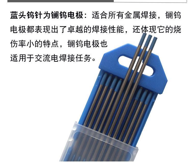 20 pièces au total Bleu tête lanthane Tungstène quai WL20 (2.0mm, 3.2mm) Chaque 10 pièces