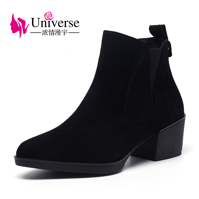 Universe round toe women chelsea boots suede leather fashion ankle boots  comfortable low heel shoes boots G402