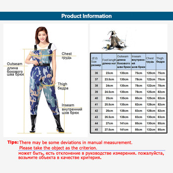Fly Fishing Wader Chest Clothes Coverall Waterproof Hunting Pants Camouflages Wading Men Women PVC Plastic Fiber Pants As Daiwa