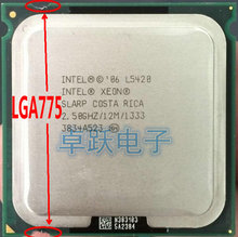 INTEL XEON L5420 2.5GHz/12M/1333Mhz/CPU equal to LGA775 Core 2 Quad Q9300 CPU,works on LGA775 mainboard no need adapter