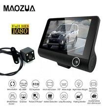 Maozua Car DVR Cam 1080HD Night Vision 4.0 inch Dual Lens Dash Camera Auto Recorder 170 Degree Rearview G-sensor