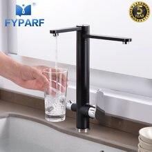 Fyparf черный кухонный кран 360 градусов вращения 3 режима с
