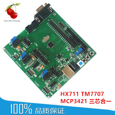 цена на HX711 Module HX711 Development Board 24 Bit AD
