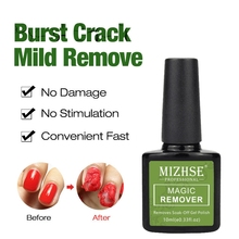 MIZHSE MIZHSE Remover Nail Gel The Resurrection Of The Water Unloaded Glue UV Gel Polish Burst Magic Remove Gel Clean Degreaser sample of the gel polish from cola