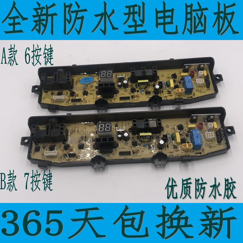 Samsung DC92-01738A Washer Electronic Control Board Genuine Original Equipment Manufacturer Part OEM