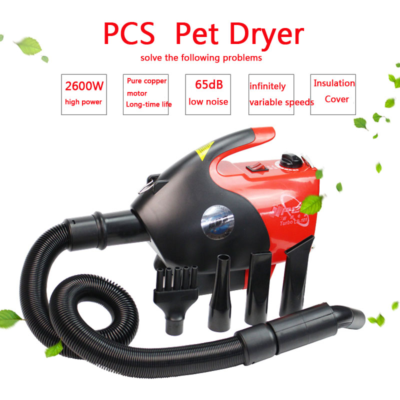 NEW 2600W Infinitely variable Low noise Anion Technology Pet hair dryer Dog blower blowing machine 1pcNEW 2600W Infinitely variable Low noise Anion Technology Pet hair dryer Dog blower blowing machine 1pc