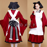 Women Gugure Kokkuri san Cosplay Costumes Lolita Dress Traditional Japanese Kimono Winter Plus Size Halloween LLT001