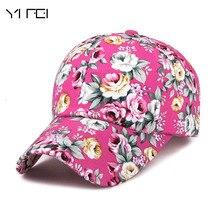 2018 Samll Floral Baseball Cap For Women Summer Beach Fashion Flower Sun hat Breathe Freely Mesh Bone Cap with Women Lady Girls