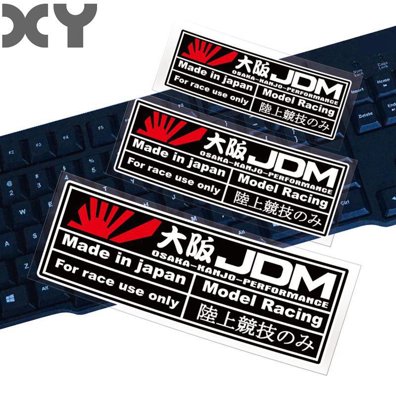 XY Car Stickers for Japanese Style JDM OSAKA Performance ...