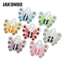 JAKONGO 7pcs Silver Plated Enamel Crystal Butterfly Charms Pendants for Jewelry Making DIY Handmade Craft Accessories 21x22mm(China)