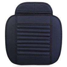 Funda de asiento de coche cojín de asiento de coche funda protectora para coche/silla de oficina, asiento de asiento Universal Interior de coche