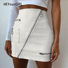 HEYounGIRL PU High Waist Faux Leather Skirts Elegant Vintage Pencil Skirt 2018 Summer Sheath Avove Knee Mini Short Skirt Zipper(China)