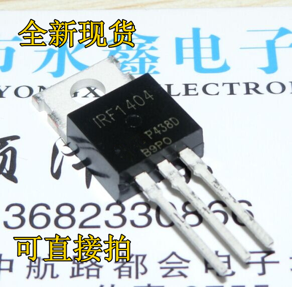 (50piece)100% New IRF1404PBF IRF1404 1404 MOSFET MOSFT Field-effect Tube TO-220 Chipset