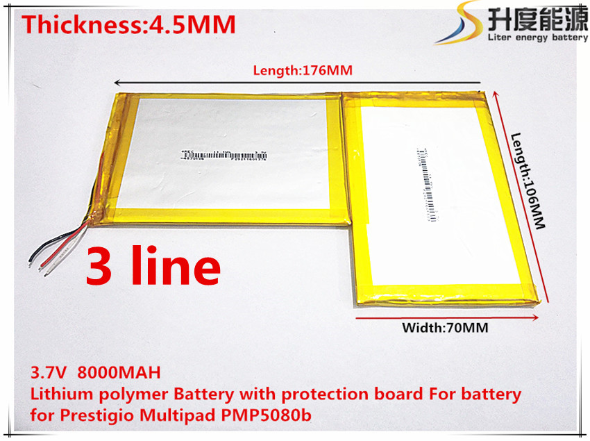 Li-Po 4570106*2 <font><b>3.7V</b></font> <font><b>8000mah</b></font> Lithium polymer Battery with protection board For battery for Prestigio Mult PMP5080b image