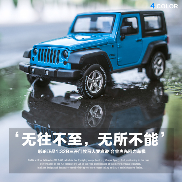 1 32 Jeep Wrangler Jeep Robertson Alloy Car Model Suv Sound And