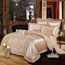 2018 European Paisley Dark Golden Bed Cover Silk Cotton Blend Duvet Set Jacquard Queen King Bedlinens Sheet Pillowcases