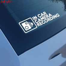 In Car Camera Recording Sticker Decal Window Funny Bumper Cctv Hd Cam Dash