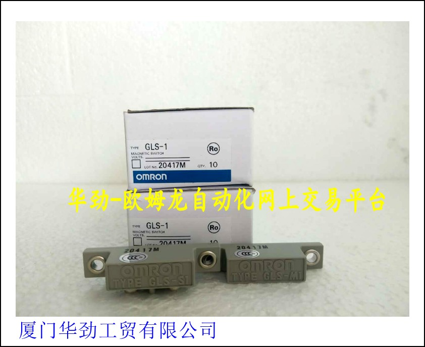 GLS-1     (Shanghai) Official Authentic Magnetic Switch GLS-S1+GLS-M1 Spot