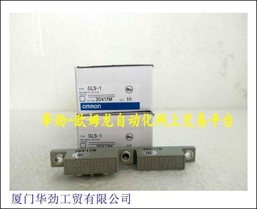 GLS-1     (Shanghai) Official NEW Magnetic Switch GLS-S1+GLS-M1 Spot