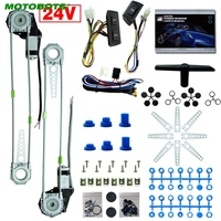 MOTOBOTS DC24V Car/Truck Front 2 Doors Electric Power Window Kits with 3pcs/Set Switches & Harness #CA4064