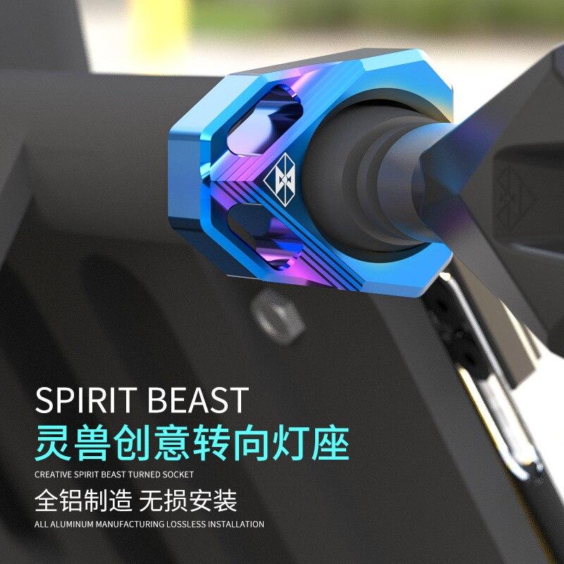 1Pair Spirit Beast Motorcycle Turn Light Base Motorbike Modification Accessories