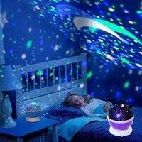 Несколько Звезд звездное небо/океан/Вселенная/музыкальный проигрыватель Романтический светодиодный Ночник проектор подарки для детей дет...