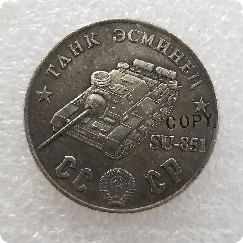 1945 CCCP СССР 50 рубликов танки копия монет - Цвет: TAHK 20