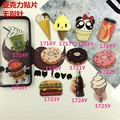 Min Order $5(Mix Order) Offbeat Design Jewelry Acrylic HARAJUKU donut Badge cartoon brooch Collar Tips Enamel Broche XZ23