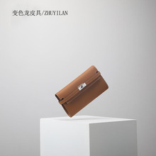 2018 New style Superior quality palm skin texture long wallet lock buckle Maam purse woman billfold