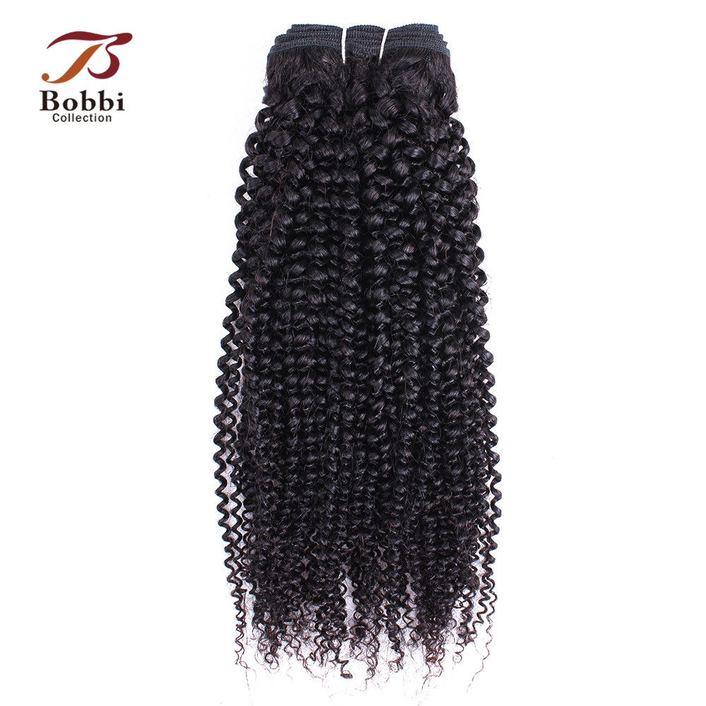 Bobbi Collection 1 Bundle Afro Kinky Curly Human Hair Weft Natural Color Brazilian Hair Extension Non Remy Hair Weave Bundles