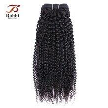 Bobbi coleção 1 pacote afro kinky encaracolado trama do cabelo humano 10 26 polegada cor natural indiano extensão do cabelo remy tecer pacotes