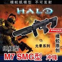 3D Paper Model Game Halo Human Weapon M7 SMG Gun DIY Handmade Toy
