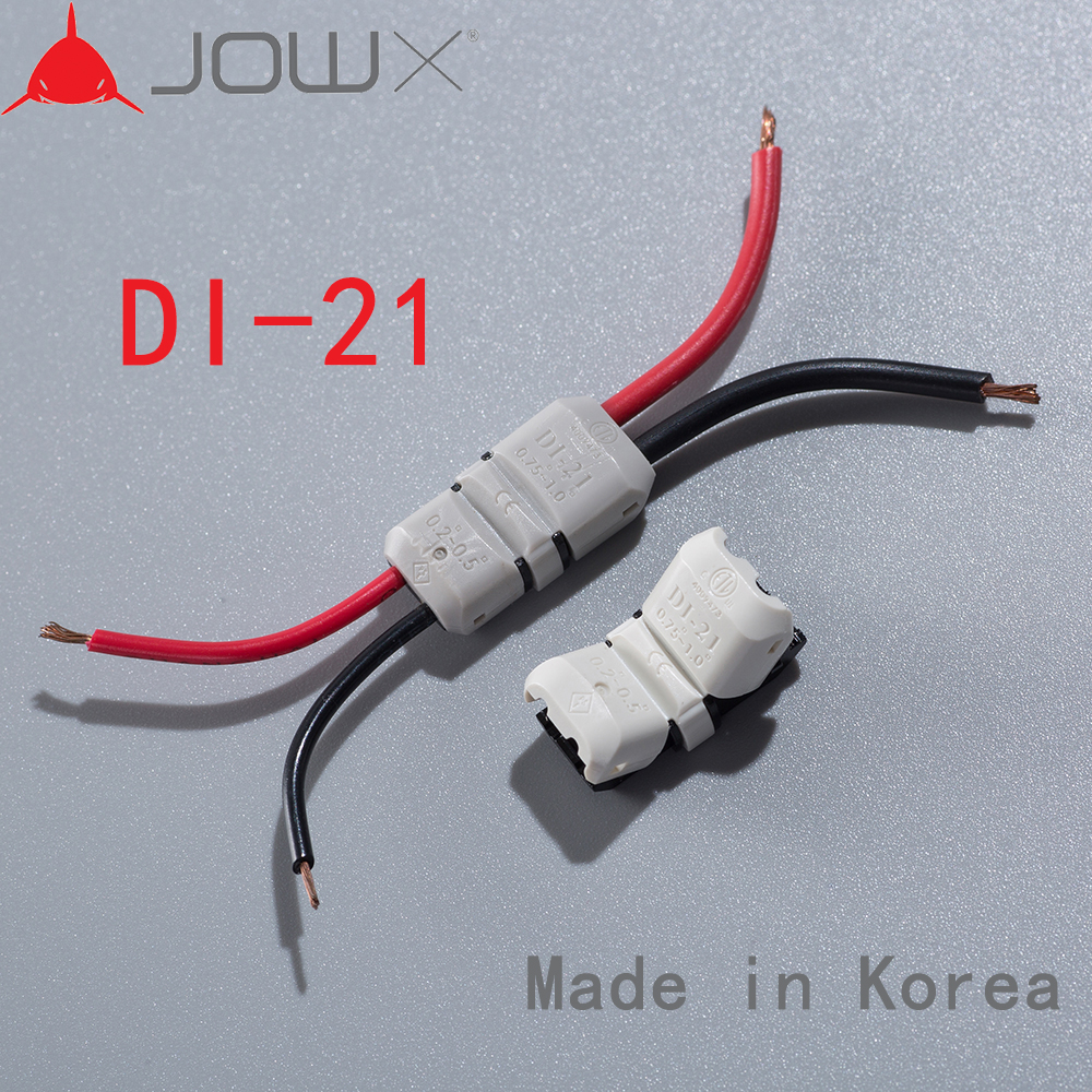 JOWX DI-21 10PCS 18AWG 0.75sqmm Connect 23~20 0.3~0.5 Double In-line 2 Way Butt Joint LED Light Cable Wire Connectors Terminals image