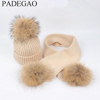 Autumn And Winter New Raccoon Knitted Hat Scarf Set Cute Baby Blue Wool Warm Suit