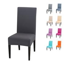 Сплошной цвет чехол для кресла спандекс стрейч эластичные чехлы на стулья белый для столовой кухни свадьбы банкета отеля чехол на стул