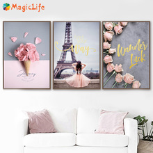 Flower Street Landscape Canvas Painting Nordic Posters And Prints Black White Wall Pictures For Living Room Art Unframed