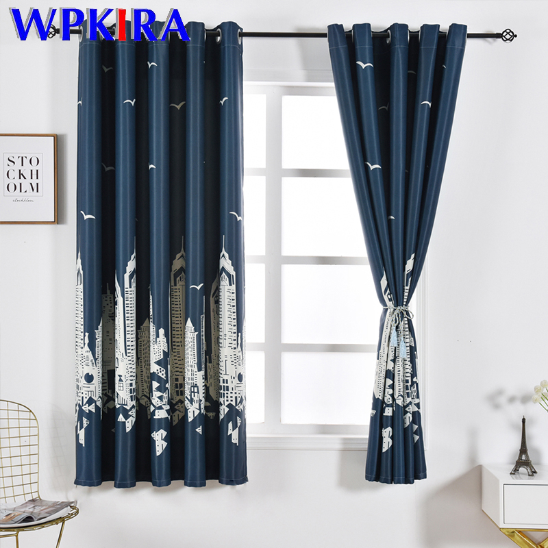 Modern High Building Design Dark Blue Shade Curtain For Kids Room Coffee Color Window Curtain Living Room Beige Drapes PC001D3(China)