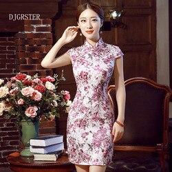 DJGRSTER Moda manga Curta vestido Curto Qipao cheongsam vestido Chinês Tradicional vestido Vestido do vintage do estilo chinês restaurar