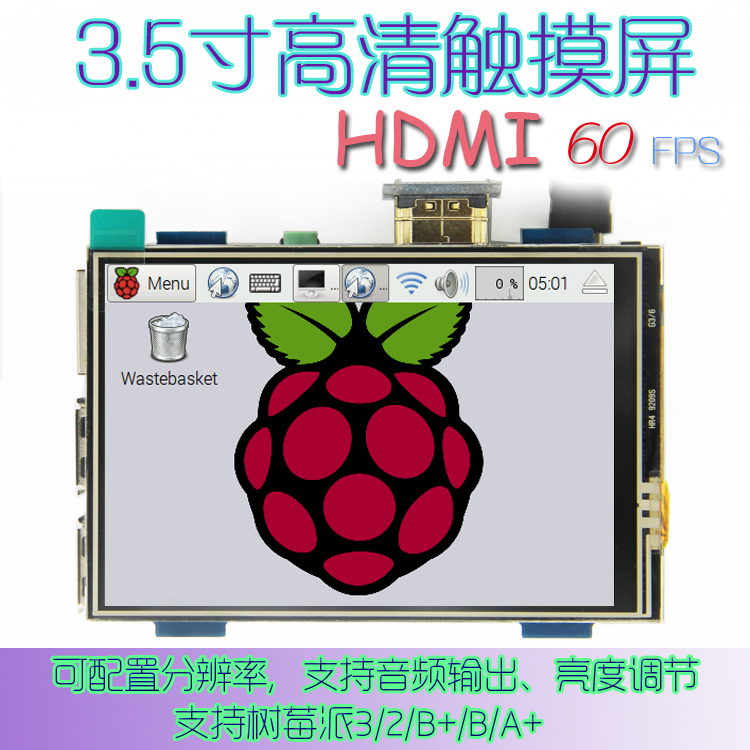 Free shipping 3.5 inch LCD HDMI USB Touch Screen Real HD 1920x1080 LCD Display  for Raspberry 3/2/B+/B/A+
