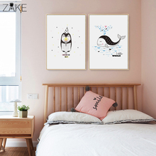 Cute Cartoon Whale Canvas Art Painting Posters Prints Decorative Picture Baby Bedroom Nursery Wall Decoration