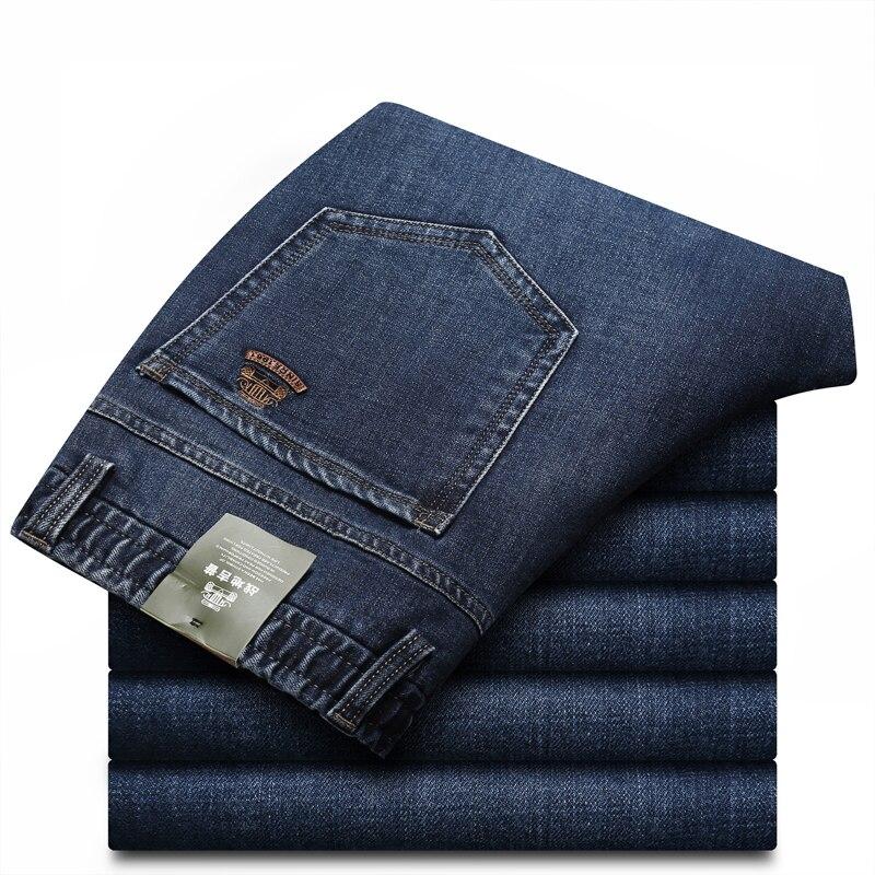 ФОТО Men's Jeans Casual Trousers Elastic Waist Blue High-quality Youth Pop Classic Style Fashion Denim Cotton Long Slim Fit Gent Life