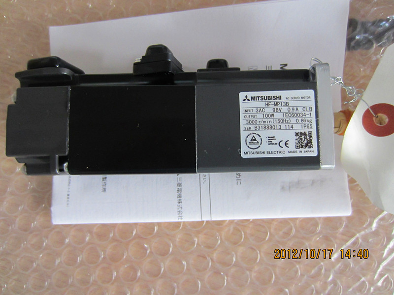 Original Japan Mitsubishi servo motor ac 100W HF-MP13B
