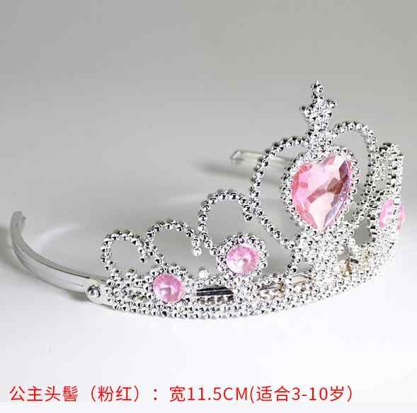Hot sale Frozen Crown Princess Hair Accessories Bridal Crown Crystal Tiara Hoop Headband Hair Bands For Kids Christmas Gift