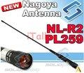 5 шт. НАГОЯ NL-R2 PL259 с высоким коэффициентом усиления Dual Band Автомобильная Антенна для Радиолюбителей, двухстороннее радио мобильные антенны NLR2